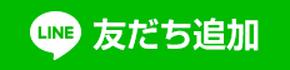 翻訳業務委託契約書作成@新宿